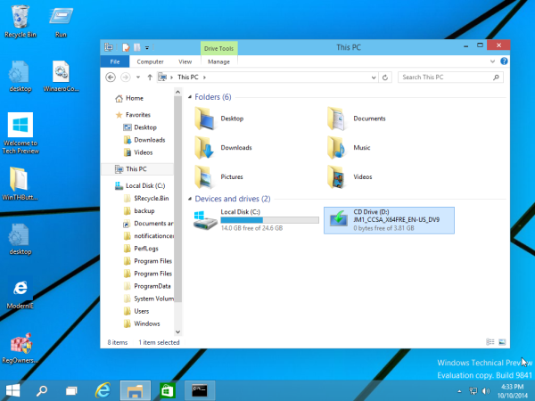 DISM-Windows-10