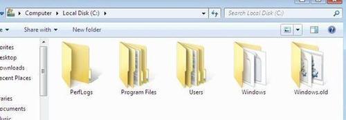Windows.OLD
