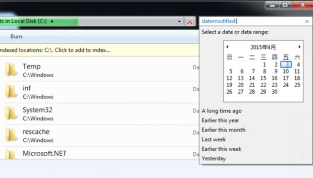 Trouver les fichiers par date de modification