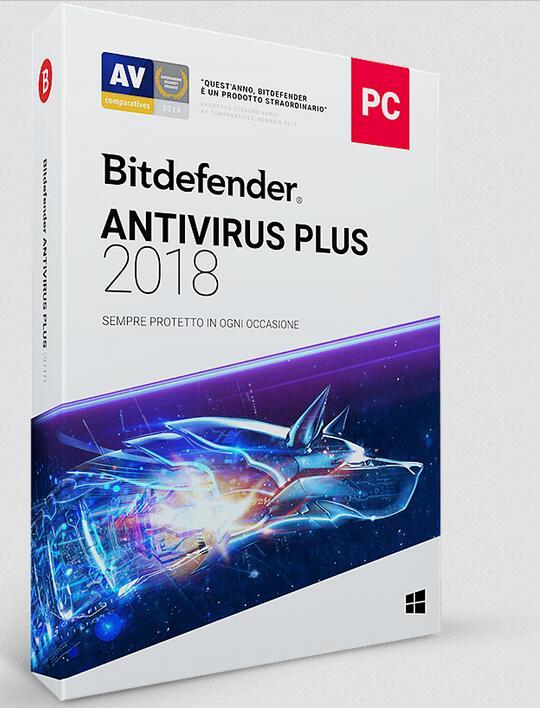 Bitdefende Antivirus 2018